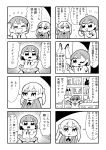 >_< 2girls 4koma :d bangs bkub blazer comic emphasis_lines eyebrows_visible_through_hair greyscale hair_ornament hairclip highres index_finger_raised jacket kurei_kei legs monochrome multiple_girls necktie open_mouth photo_(object) pose programming_live_broadcast pronama-chan shirt shoes short_hair shouting simple_background single_tear skirt smile speech_bubble sweatdrop talking translation_request twintails two-tone_background undone_necktie