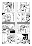 3girls 4koma :d anger_vein angry arm_up bangs bkub blazer blush cheerleader closed_eyes comic constricted_pupils emphasis_lines eyebrows_visible_through_hair flag greyscale hair_ornament hairclip hand_on_own_head highres holding holding_flag jacket kurei_kei long_hair monochrome multiple_girls necktie open_mouth pom_poms pose programming_live_broadcast pronama-chan shaded_face shaking shirt short_hair shouting simple_background smile speech_bubble speed_lines sweatdrop t-shirt talking thumbs_up tongue tongue_out translation_request twintails two-tone_background undone_necktie wavy_mouth