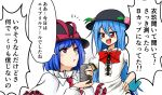 >:d 2girls :o april_fools blue_hair capelet cup flat_chest food fruit hands_on_hips hat hinanawi_tenshi long_hair multiple_girls nagae_iku peach purple_hair red_eyes shiguma_(signalmass) short_hair smug touhou translation_request v-shaped_eyebrows very_long_hair yunomi