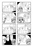 +_+ 2girls 4koma :d @_@ bangs bkub blush building clock clouds comic emphasis_lines eyebrows_visible_through_hair greyscale hair_ornament hairclip hand_behind_head highres holding holding_phone kurei_kei monochrome multiple_girls necktie open_mouth phone programming_live_broadcast pronama-chan shaded_face shirt short_hair simple_background smile speech_bubble sweatdrop talking translation_request two-tone_background undone_necktie wavy_mouth