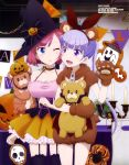 2girls :d ;o absurdres animal_ears aqua_eyes bare_shoulders bat bear_ears bear_paws blush bow breasts brown_hood candelabra candle cheek-to-cheek choker cleavage collarbone copyright_name d; fake_animal_ears garter_straps hairband halloween hat hat_bow hat_ornament hat_ribbon highres hood jack-o'-lantern kaiho_hitomi large_breasts megami_deluxe mochizuki_momiji multiple_girls new_game! official_art one_eye_closed open_mouth paper_chain party peco_(new_game!) pink_hair puffy_short_sleeves puffy_sleeves pumpkin purple_hair ribbon short_sleeves silk smile spider spider_web string_of_flags stuffed_animal stuffed_toy suzukaze_aoba teddy_bear thigh-highs underbust violet_eyes witch_hat zipper