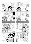 3girls 4koma :> :3 anger_vein bangs bkub blank_eyes blazer blush clenched_hands comic constricted_pupils crying crying_with_eyes_open drooling emphasis_lines eyebrows_visible_through_hair finger_to_face greyscale hair_ornament hairclip highres holding holding_plate jacket ketchup_bottle kurei_kei long_hair monochrome multiple_girls necktie omelet open_mouth plate programming_live_broadcast pronama-chan shirt short_hair simple_background smile speech_bubble steam sweatdrop talking tears translation_request twintails undone_necktie white_background