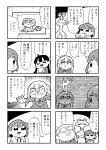 >_< 3girls 4koma :3 :d alien bangs bkub blazer blush comic constricted_pupils crossed_arms emphasis_lines eyebrows_visible_through_hair greyscale hair_ornament hairclip highres holding_photo jacket kurei_kei long_hair monochrome multiple_girls necktie open_mouth photo_(object) programming_live_broadcast pronama-chan shaded_face shirt short_hair simple_background single_tear sitting smile speech_bubble static sweatdrop talking translation_request twintails two-tone_background undone_necktie vr_visor younger