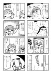 3girls 4koma :> :o @_@ arm_up bag bangs bkub closed_eyes comic computer emphasis_lines eyebrows_visible_through_hair greyscale hair_ornament hairclip highres holding holding_phone index_finger_raised kurei_kei long_hair melting monitor monochrome multiple_girls necktie open_mouth phone programming_live_broadcast pronama-chan shaded_face shirt short_hair simple_background skirt slamming_door sliding_doors speech_bubble speed_lines sweatdrop table talking translation_request twintails two-tone_background undone_necktie