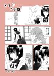 2girls apron black_hair bucket comic japanese long_hair maid maid_apron maid_headdress mop multiple_girls original ribbon sheepd smirk translation_request window yuri