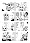 +++ 2girls 4koma :> :< :o apple_inc. bangs bkub blank_eyes blazer blush box closed_eyes comic costume crossed_arms earphones earphones eyebrows_visible_through_hair greyscale hair_ornament hairclip hand_on_own_cheek highres holding holding_box holding_phone jacket jumping kurei_kei monochrome multiple_girls necktie phone programming_live_broadcast pronama-chan radio shaded_face shaking shirt short_hair simple_background skeleton_costume smile speech_bubble surprised sweatdrop talking translation_request twintails two-tone_background undone_necktie vampire_costume wall_crash