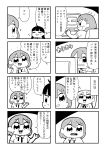 4koma :> :d :o bangs bkub chair closed_eyes comic computer eyebrows_visible_through_hair greyscale hair_ornament hairclip hand_on_own_cheek highres keyboard kurei_kei long_hair monitor monochrome necktie open_mouth programming_live_broadcast pronama-chan shirt short_hair simple_background smile speech_bubble surprised sweatdrop talking translation_request twintails two-tone_background typing undone_necktie wavy_mouth