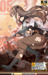 >:) 1girl absurdres aircraft airplane artist_name ass bare_shoulders black_footwear black_skirt boots bridal_gauntlets broken_glass brown_eyes brown_hair character_name closed_mouth clouds cover cover_page english from_side full_body girls_frontline glass gun highres holding holding_gun holding_weapon jacket k-2_(girls_frontline) knee_boots long_hair long_sleeves low-tied_long_hair midair miniskirt off_shoulder open_clothes open_jacket orange_sky pantyhose profile rating shiny shiny_hair signature skindentation skirt sky smile solo suspender_skirt suspenders torn_clothes torn_pantyhose torn_skirt v-shaped_eyebrows watermark weapon web_address white_jacket yugion