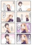 >:) ... 0_0 1boy 1girl 4koma :< @_@ abigail_williams_(fate/grand_order) absurdres bangs black_bow black_dress black_hair black_pants blue_eyes blush bow butterfly chaldea_uniform closed_mouth comic commentary_request crying crying_with_eyes_open dress fate/grand_order fate_(series) forehead fujimaru_ritsuka_(male) hair_bow heart highres hug insect jacket light_brown_hair long_hair long_sleeves multiple_4koma no_hat no_headwear one_eye_closed open_mouth orange_bow pants parted_bangs petting polka_dot polka_dot_bow sleeves_past_fingers sleeves_past_wrists smile spoken_ellipsis su_guryu tears translation_request v-shaped_eyebrows very_long_hair white_jacket