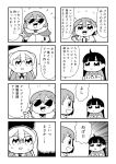 3girls 4koma :0 :d bangs bkub blazer cape comic emphasis_lines eyebrows_visible_through_hair greyscale hair_ornament hairclip highres holding holding_sign jacket kurei_kei long_hair monochrome multiple_girls necktie open_mouth pointing programming_live_broadcast pronama-chan shaded_face shirt short_hair sign simple_background smile speech_bubble sunglasses talking translation_request twintails two-tone_background undone_necktie waving