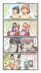 4koma 6+girls akashi_(kantai_collection) comic commentary_request daitou_(kantai_collection) hamanami_(kantai_collection) heavy_cruiser_hime highres kantai_collection long_hair matsuwa_(kantai_collection) multiple_girls nonco ooyodo_(kantai_collection) shinkaisei-kan short_hair speech_bubble translation_request