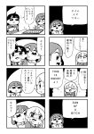 3girls 4koma :o baking_sheet bangs bkub blazer blush bowl closed_eyes comic crossed_arms english eyebrows_visible_through_hair greyscale hair_ornament hairclip hands_on_another's_shoulders highres jacket kurei_kei long_hair monochrome multiple_girls necktie programming_live_broadcast pronama-chan reaching shaded_face shirt short_hair simple_background speech_bubble steam sweatdrop talking translation_request twintails two-tone_background undone_necktie wavy_eyes