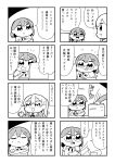 2girls 4koma :< :d :o bangs bkub blazer closed_eyes comic computer crossed_arms eyebrows_visible_through_hair flying_paper glasses greyscale hair_ornament hairclip highres jacket keyboard kurei_kei laptop monitor monochrome multiple_girls necktie open_mouth paper pile programming_live_broadcast pronama-chan shirt short_hair simple_background slapping smile speech_bubble sweatdrop talking tongue tongue_out translation_request twintails two-tone_background undone_necktie