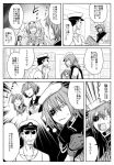 admiral_(kantai_collection) ahoge birii cape comic eyepatch gambier_bay_(kantai_collection) hat kantai_collection kiso_(kantai_collection) kitakami_(kantai_collection) kuma_(kantai_collection) long_hair military military_uniform monochrome multiple_girls naval_uniform newspaper ooi_(kantai_collection) remodel_(kantai_collection) sailor_hat school_uniform serafuku tama_(kantai_collection) translation_request uniform