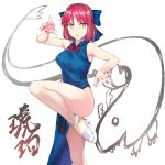 1girl alternate_costume anklet apo_(apos2721) blue_dress blue_ribbon breasts china_dress chinese_clothes dress eyebrows_visible_through_hair fighting_stance hair_ribbon half_updo highleg highleg_dress highres jewelry kohaku legs medium_breasts melty_blood pink_hair ribbon sandals short_hair solo standing standing_on_one_leg tsukihime unaligned_breasts yellow_eyes