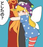 2girls american_flag_dress american_flag_legwear black_dress blonde_hair blue_background blush clownpiece dress hand_on_another's_head hat head_out_of_frame hug jester_cap junko_(touhou) long_hair mosuko_(tohou_asa17) multiple_girls no_nose purple_hat red_eyes short_sleeves star striped tabard tears touhou translated