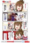 >:d 0_0 2girls 3girls 4koma :d ^_^ akatsuki_(kantai_collection) black_hair brown_hair camera censored closed_eyes comic commentary_request controller cover cover_page doujin_cover fang folded_ponytail game_console hair_ornament hairclip ikazuchi_(kantai_collection) inazuma_(kantai_collection) joystick kantai_collection long_hair manga_(object) multiple_girls neckerchief nyonyonba_tarou open_mouth pantyhose pink_eyes pleated_skirt school_uniform serafuku short_hair skirt smile super_nintendo tearing_up tears violet_eyes youtube