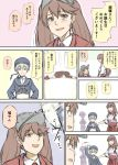 akagi_(kantai_collection) birthday_cake cake clapping clothes_writing comic dress food hat japanese_clothes kantai_collection long_hair mogami_(kantai_collection) multiple_girls ryuujou_(kantai_collection) sailor_dress sailor_hat short_hair straight_hair throwing translation_request twintails visor_cap yuuki_(yuuki333) z1_leberecht_maass_(kantai_collection)