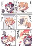 ... 2girls :d absurdres ahoge arm_support bangs black_hair blush brown_eyes brown_hair chaldea_uniform choko_(cup) closed_eyes comic commentary_request cup eyebrows_visible_through_hair fate/grand_order fate_(series) fujimaru_ritsuka_(female) grin hair_between_eyes hair_ornament hair_scrunchie highres hug jacket jako_(jakoo21) katsushika_hokusai_(fate/grand_order) long_sleeves multiple_girls octopus one_side_up open_mouth scrunchie smile spoken_ellipsis sweat translation_request uniform violet_eyes white_jacket yellow_scrunchie