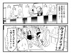 /\/\/\ 1girl arms_up artist_self-insert bag clapping comic faceless flower glasses hair_ornament hat medium_hair monochrome people poster remilia_scarlet ribbon running shoulder_bag surprised sweat table touhou translation_request warugaki_(sk-ii)