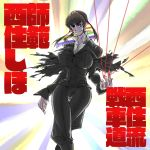 1girl alternate_hair_length alternate_hairstyle background_text backlighting bangs black_eyes black_hair black_jacket black_suit blunt_bangs closed_mouth dress_shirt formal girls_und_panzer jacket kill_la_kill long_sleeves looking_at_viewer mature medium_hair multicolored_hair nishizumi_shiho pant_suit parody rainbow_hair red_string shirt smile solo standing string style_parody suit v-shaped_eyebrows wani02 white_shirt