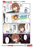4girls 4koma ;d ^_^ akatsuki_(kantai_collection) black_hair blue_hair brown_hair closed_eyes comic commentary_request crying crying_with_eyes_open empty_eyes fang flat_cap folded_ponytail hair_ornament hairclip hat hibiki_(kantai_collection) ikazuchi_(kantai_collection) inazuma_(kantai_collection) kantai_collection long_hair monitor multiple_girls neckerchief nyonyonba_tarou one_eye_closed open_mouth pink_eyes red_eyes school_uniform serafuku shaded_face short_hair smile sweatdrop tears youtube