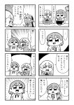 2girls 4koma :0 :d bangs bkub blazer chewing chopsticks comic eating emphasis_lines eyebrows_visible_through_hair food glass greyscale hair_ornament hairclip highres jacket kurei_kei monochrome multiple_girls necktie noodles open_mouth programming_live_broadcast pronama-chan ramen shaded_face shirt short_hair simple_background slurping smile speech_bubble statue sweatdrop table talking translation_request twintails two-tone_background undone_necktie