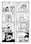 >_< 3girls 4koma :d bangs bkub blazer blush clapping closed_eyes comic emphasis_lines eyebrows_visible_through_hair greyscale hair_ornament hairclip highres jacket kurei_kei long_hair monochrome multiple_girls necktie open_mouth pointing pointing_at_self programming_live_broadcast pronama-chan robot shirt short_hair simple_background single_tear smile speech_bubble sunglasses sweatdrop talking tears translation_request twintails two-tone_background undone_necktie wiping_tears