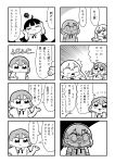 >_< 3girls 4koma :3 bangs bkub blush comic expressionless eyebrows_visible_through_hair greyscale hair_ornament hairclip hands_on_own_chin hands_on_own_head highres holding holding_paper kurei_kei long_hair monochrome multiple_girls necktie paper pointing programming_live_broadcast pronama-chan reading shaded_face shirt short_hair simple_background smile speech_bubble sweatdrop talking translation_request twintails two-tone_background undone_necktie