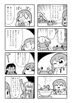3girls 4koma :> :d bangs bkub blank_eyes blazer blush bowl candy chasing chopsticks closed_eyes comic cooking crab drooling eating emphasis_lines eyebrows_visible_through_hair fleeing food greyscale gun hair_ornament hairclip highres holding holding_gun holding_weapon jacket kurei_kei long_hair monochrome multiple_girls necktie one_eye_closed open_mouth programming_live_broadcast pronama-chan pumpkin shaded_face shirt short_hair shotgun simple_background smile sparkle speech_bubble steam sweatdrop table talking torn_clothes translation_request twintails two-tone_background undone_necktie weapon