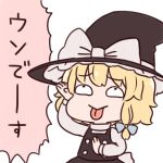 1girl :p batta_(ijigen_debris) black_skirt black_vest blue_bow bow chibi commentary_request eyebrows_visible_through_hair hair_bow kirisame_marisa long_sleeves rolling_eyes shirt short_hair simple_background skirt solo tongue tongue_out touhou vest white_background white_shirt