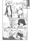 2girls :> :d absurdres ahoge animal_ears animal_slippers bangs blush braid cat_pillow cat_slippers closed_eyes collared_shirt comic directional_arrow eyebrows_visible_through_hair greyscale handheld_game_console heart highres holding hug jacket kotatsu long_sleeves lying monochrome multiple_girls on_stomach open_clothes open_door open_jacket open_mouth original pants parted_lips peeking_out pillow playing_games seramikku shirt sidelocks smile table thick_eyebrows translation_request triangle_mouth under_kotatsu under_table