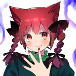1girl animal_ears black_bow blush bow braid cat_ears closed_mouth commentary_request dress eyebrows_visible_through_hair fang fang_out fingernails green_dress hair_bow hand_up highres kaenbyou_rin looking_at_viewer nail_polish red_eyes red_nails redhead slit_pupils smile solo touhou twin_braids upper_body vanilla_(miotanntann)