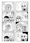 3girls 4koma :> :0 bangs bkub blazer blush box clenched_hands closed_eyes comic computer constricted_pupils crossed_arms emphasis_lines eyebrows_visible_through_hair frown greyscale hair_ornament hairclip highres interlocked_fingers jacket kurei_kei laptop long_hair monochrome multiple_girls necktie open_mouth pole pole_dancing programming_live_broadcast pronama-chan shirt short_hair simple_background speech_bubble sweatdrop talking translation_request twintails two-tone_background underwear undone_necktie