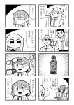 2boys 2girls 4koma :> :d :o bangs bkub blazer bottle comic commercial computer emphasis_lines eyebrows_visible_through_hair facial_hair fangs goggles greyscale hair_ornament hairclip highres holding holding_bottle jacket kurei_kei laptop monitor monochrome multiple_boys multiple_girls necktie open_mouth photo programming_live_broadcast pronama-chan shirt short_hair simple_background slit_pupils smile speech_bubble stubble surgical_mask talking translation_request twintails two-tone_background undone_necktie