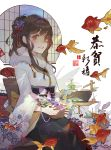 1girl 2018 animal bangs black_skirt blue_flower blue_sky bow bracelet brown_hair commentary_request eyebrows_visible_through_hair fan fish floral_print flower folding_fan fur_collar goldfish green_eyes hair_bun hair_flower hair_ornament happy_new_year highres holding japanese_clothes jewelry kimono kuroduki_(pieat) lantern long_hair long_sleeves looking_at_viewer new_year obi original paper_lantern parted_lips pearl_bracelet pink_flower print_kimono purple_flower round_window sash short_kimono sidelocks skirt sky solo translation_request white_background white_flower white_kimono wide_sleeves yellow_bow