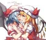2girls artist_name asrielchu bat_wings blonde_hair blue_hair blush fang flandre_scarlet from_side hat hat_ribbon highres incest long_hair mob_cap multiple_girls open_mouth pink_hat red_eyes red_ribbon red_skirt remilia_scarlet ribbon short_sleeves siblings simple_background sisters skirt skirt_set smile touhou translation_request upper_body vest white_background white_hat wings wrist_cuffs yuri