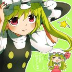 >:d 2girls :d =_= adjusting_clothes adjusting_hat ascot asymmetrical_hair black_dress blonde_hair blush bow chibi commentary_request cosplay costume_switch dress eyelashes fang fang_out flandre_scarlet flandre_scarlet_(cosplay) flying_sweatdrops frilled_hat frills green_background hair_ribbon hand_on_headwear hat hat_bow kirisame_marisa kirisame_marisa_(cosplay) looking_at_viewer makako_(makarori_) mob_cap multiple_girls nail_polish open_mouth outline puffy_short_sleeves puffy_sleeves red_eyes ribbon shirt short_sleeves side_ponytail simple_background skirt skirt_set smile speech_bubble star sweatdrop touhou translated tress_ribbon v-shaped_eyebrows white_shirt wings witch_hat