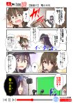 2girls 4koma akatsuki_(kantai_collection) comic inazuma_(kantai_collection) kantai_collection multiple_girls nyonyonba_tarou