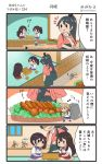 4koma 5girls akagi_(kantai_collection) black_hair black_hakama blue_hakama blue_skirt board_game brown_hair comic commentary_request fairy_(kantai_collection) food hair_between_eyes hakama hakama_skirt highres houshou_(kantai_collection) japanese_clothes kaga_(kantai_collection) kantai_collection kimono long_hair long_sleeves megahiyo multiple_girls neckerchief open_mouth pink_kimono pleated_skirt red_hakama school_uniform serafuku short_hair shougi side_ponytail skirt speech_bubble tasuki translation_request twitter_username yellow_neckwear