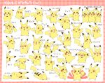 >_< :d :o blush_stickers closed_mouth commentary commentary_request creature emoticon expressions facepalm falling fighting_stance gen_1_pokemon lai_(pixiv1814979) lying motion_lines no_humans on_side one_eye_closed open_mouth pikachu pink_border pokemon pokemon_(creature) signature simple_background sitting smile sparkle standing standing_on_one_leg star too_many too_many_pikachu white_background