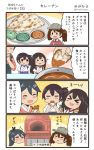 >_< 4girls 4koma :d ^_^ ^o^ akagi_(kantai_collection) black_hair black_hakama blue_hakama bread brown_hair closed_eyes comic commentary_request curry drooling eating food hair_over_one_eye hakama highres holding holding_food houshou_(kantai_collection) japanese_clothes kaga_(kantai_collection) kantai_collection kariginu kimono long_hair magatama megahiyo multiple_girls open_mouth pink_kimono ponytail red_hakama ryuujou_(kantai_collection) short_hair side_ponytail smile speech_bubble tasuki translation_request twintails twitter_username v-shaped_eyebrows visor_cap
