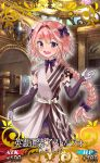 1boy :d astolfo_(fate) asymmetrical_clothes bangs black_gloves blush bow bowtie braid card_(medium) card_parody character_name chinese_commentary collarbone commentary_request craft_essence daya dress dress_bow elbow_gloves eyebrows_visible_through_hair fang fate/apocrypha fate_(series) feet_out_of_frame flat_chest frilled_dress frilled_sleeves frills gloves hair_between_eyes hair_bow hair_intakes hand_up highres indoors long_hair looking_at_viewer male_focus multicolored_hair open_mouth pink_hair purple_bow purple_neckwear raised_eyebrows see-through short_sleeves single_braid skirt_hold smile solo standing star stats streaked_hair thigh_gap translation_request trap two-tone_dress two-tone_hair very_long_hair violet_eyes white_bow white_hair