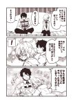 ! 1boy 1girl between_legs blanket blush comic commentary_request embarrassed fate/grand_order fate_(series) fujimaru_ritsuka_(male) glasses hair_over_one_eye hand_between_legs hand_on_own_chin hitting hood hoodie indian_style jacket kouji_(campus_life) long_sleeves looking_away mash_kyrielight monochrome necktie on_bed pants pantyhose pouting sitting skirt spoken_exclamation_mark surprised sweatdrop translation_request