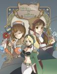 3girls :d atelier_(series) atelier_elie atelier_lilie atelier_marie black_bra blonde_hair blue_eyes bonnet book bra breasts brown_eyes brown_hair closed_eyes closed_mouth elfir_traum flask hair_tubes hat holding holding_book holding_staff jar jewelry kuromame_(honey_728) lilie_(atelier) long_hair looking_at_viewer marie_(atelier) medium_breasts midriff multiple_girls navel necklace open_mouth orange_hat short_hair smile staff underwear