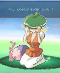 1girl bel_(pokemon) big_hat blonde_hair breasts commentary_request gen_5_pokemon graphite_(medium) hat medium_hair nib_pen_(medium) patimon pokemon pokemon_(game) pokemon_bw traditional_media