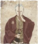 1boy brown_background brown_hakama brown_kimono character_request closed_mouth emblem fate/grand_order fate_(series) fighting_stance forehead grey_eyes grey_hair hakama holding holding_sword holding_weapon japanese_clothes kimono long_sleeves looking_at_viewer male_focus open_clothes sol sword tsukumo upper_body v-shaped_eyebrows weapon wide_sleeves
