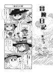 aono3 comic greyscale highres hinanawi_tenshi monochrome multiple_girls nagae_iku tagme touhou translation_request