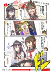 >:) >:d 0_0 3girls 4koma :d ^_^ akatsuki_(kantai_collection) arcade_stick black_eyes black_hair brown_eyes brown_hair closed_eyes comic controller cover delinquent fang folded_ponytail game_controller game_cover hair_ornament hairclip ikazuchi_(kantai_collection) inazuma_(kantai_collection) joystick kantai_collection long_hair multiple_girls neckerchief nyonyonba_tarou open_mouth pantyhose pleated_skirt red_eyes school_uniform serafuku short_hair sitting skirt smile