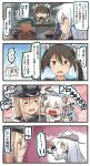 !! ...! ...? 4koma 5girls afterimage akatsuki_(kantai_collection) bismarck_(kantai_collection) black_sailor_collar blonde_hair blue_eyes blush_stickers brown_eyes brown_hair character_request closed_eyes comic commentary_request fang flat_cap hair_between_eyes hat hibiki_(kantai_collection) ido_(teketeke) kantai_collection long_hair long_sleeves multiple_girls open_mouth peaked_cap purple_hair russian sailor_collar sailor_shirt shirt silver_hair speech_bubble thought_bubble tone_(kantai_collection) translation_request triangle_mouth twintails v-shaped_eyebrows verniy_(kantai_collection) white_hat white_shirt